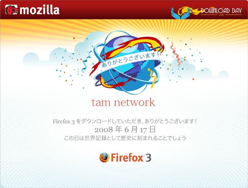 Firefox3