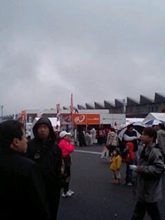 富士へきた