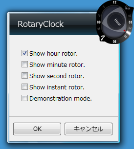 Rotalyclockconfig