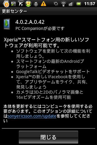Device20111104115834
