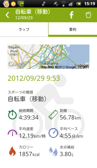 20120929_152000