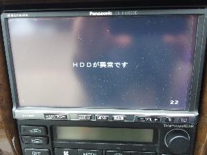 CameraZOOM-20131109132258089.jpg