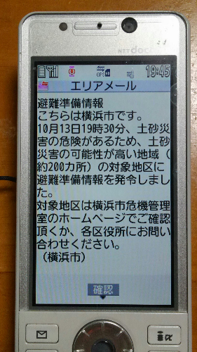 CameraZOOM-20141013194707115~01.jpg