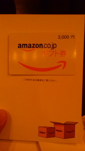 CameraZOOM-20141205212041529.jpg