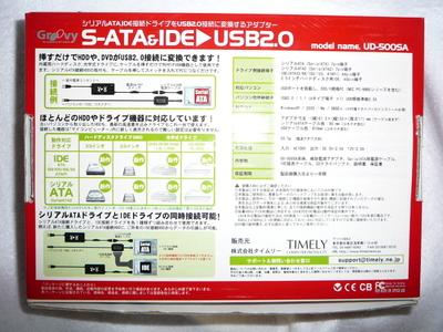 P1020830