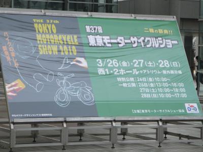 201003282