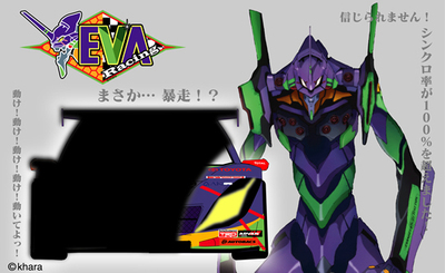 Eva_racing_top_img