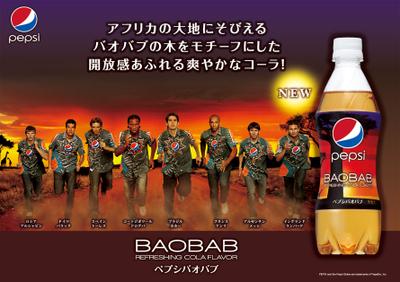 Img_baobab