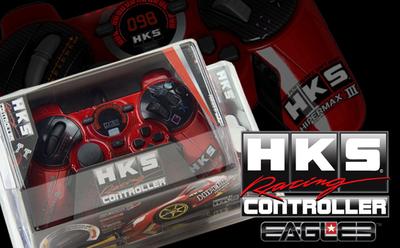 Hksps3controllerbanner