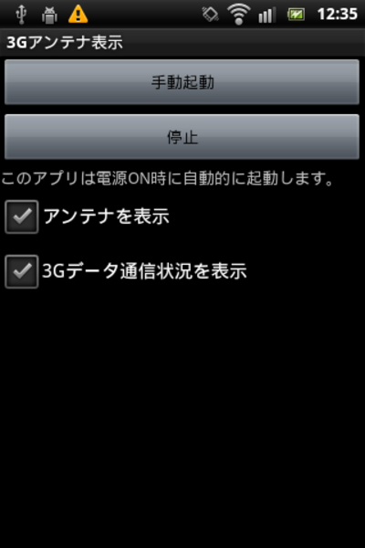 Cellservice_06