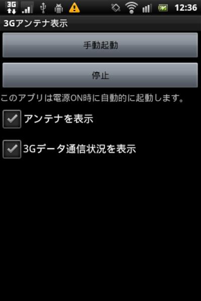 Cellservice_07