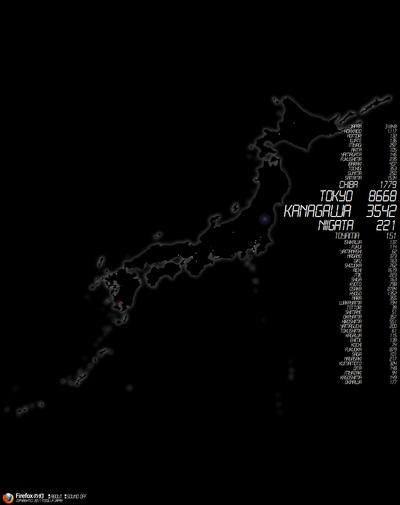 Firefox6_tomoshibi