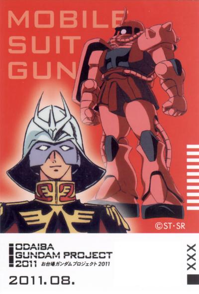 Gundam02