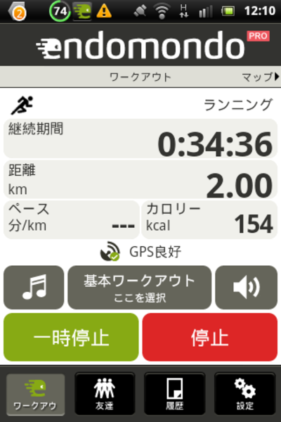 Screenshot_20111227_1210