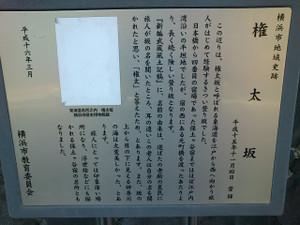 20121110_145234