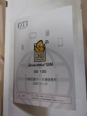 20121205_101404