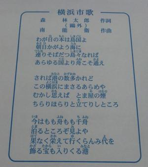 20130329_143732