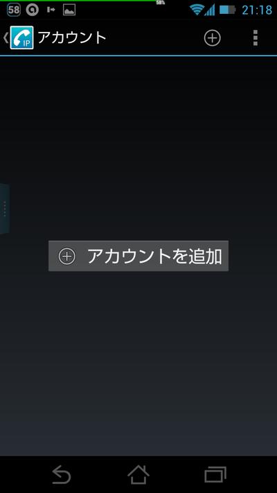20130919_211831