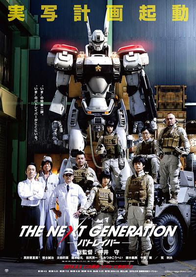 Img_news_poster