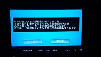20140328_213850