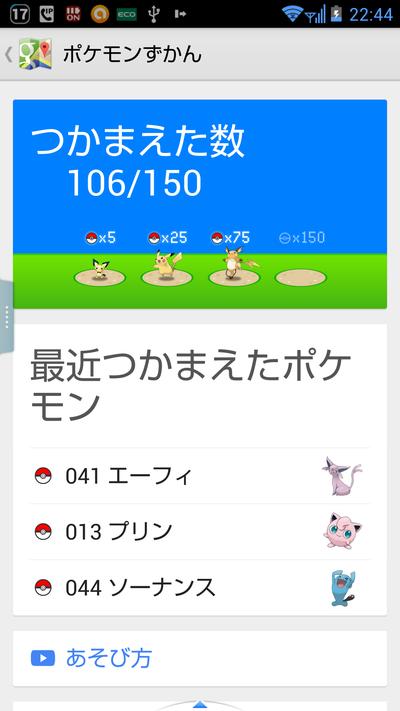 20140401_224407