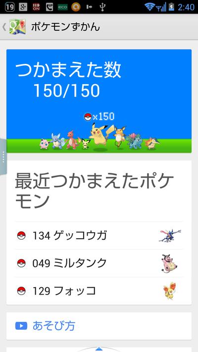 20140402_024039