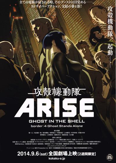 Arise_