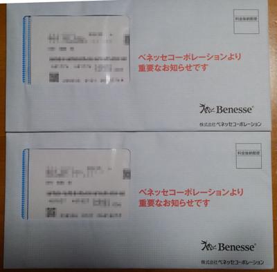 20140918_223027