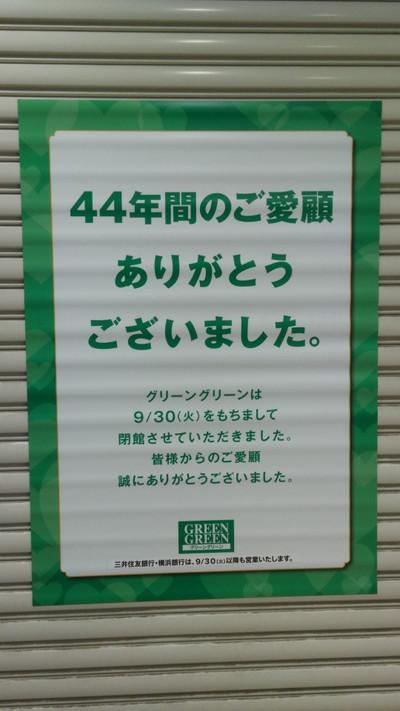 20141011_170046