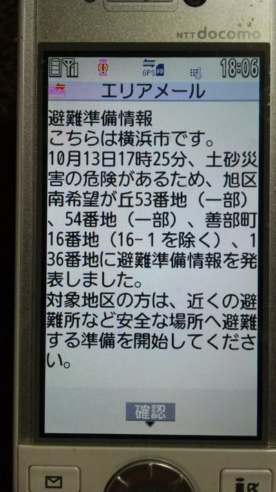 20141013_180755.jpg