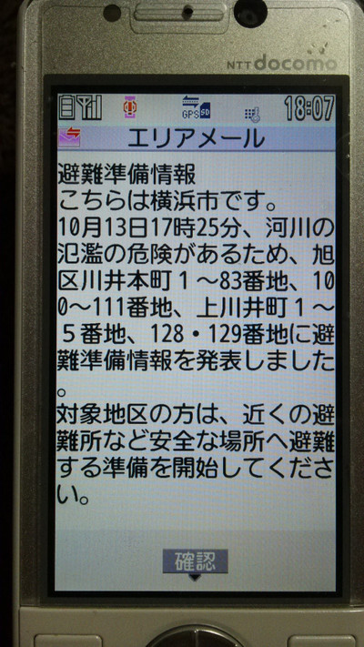 20141013_180928.jpg