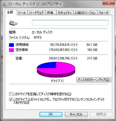 20141213_112724