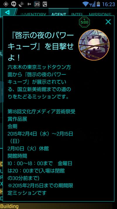 20150215_162402