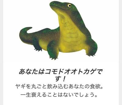 Varanuskomodoensis