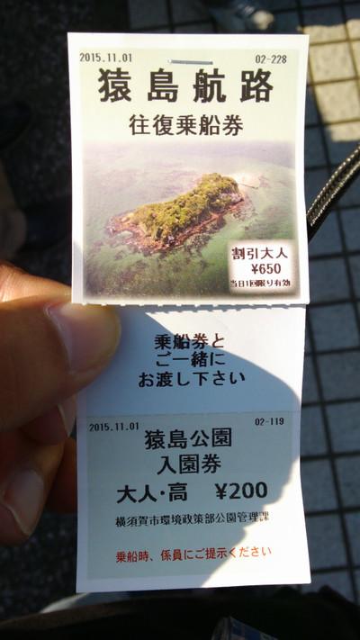 20151101_091903